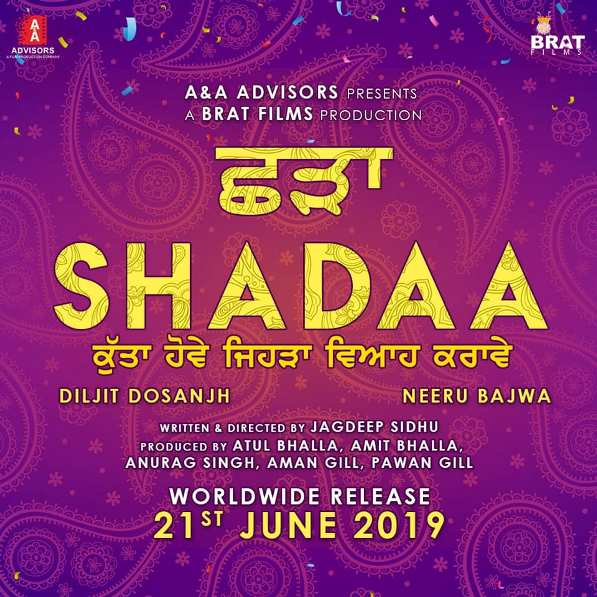 Shadaa next upcoming punjabi movie first look, Poster of download first look Diljit, Neeru Poster, release date