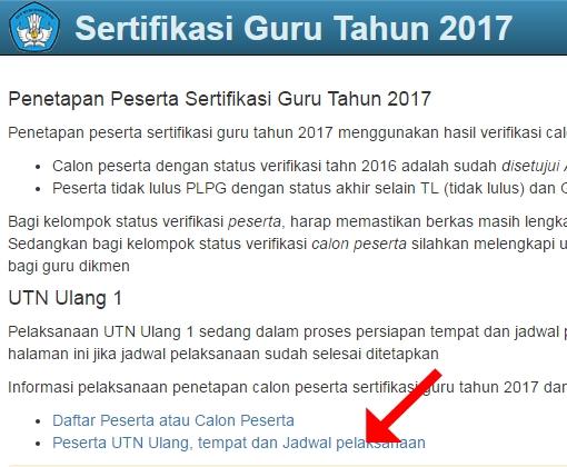 Daftar Peserta, Tempat Ujian, dan Jadwal UTN Ulang 2017, serta Cara Cetak Kartu Peserta Uji Tulis Nasional bagi Peserta PLPG yang Belum Lulus pada UTN 2016