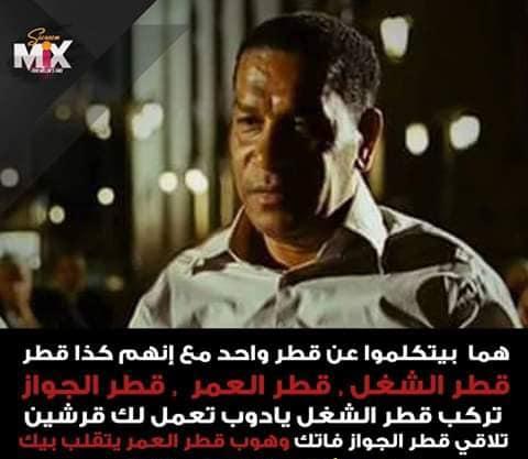 """الفنان محمد شرف """"اضرب كمان عايز أتوب"""""""