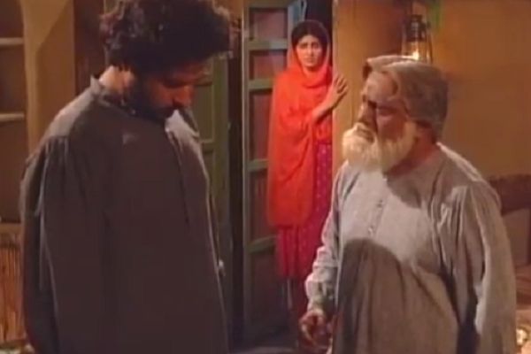 PTV Old Classic Long Play Drama Haft Aasman