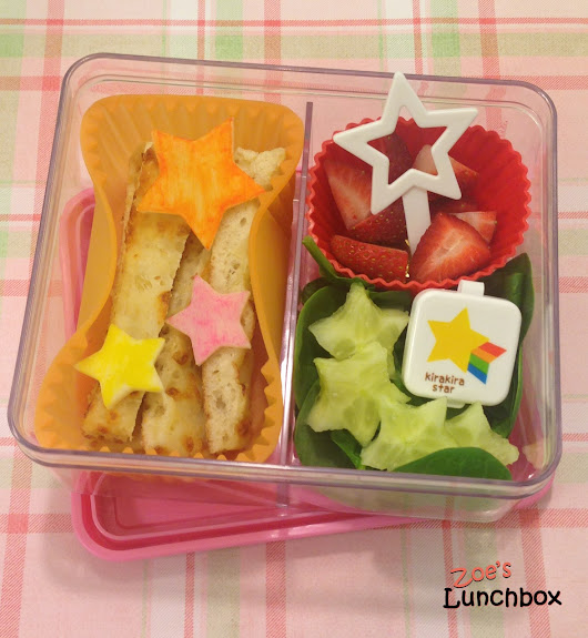 Zoe's Lunchbox: Star Student Wrap Up