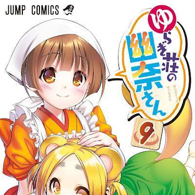 Yuragi-sou no Yuuna-san [1-9/??][MANGA][MEGA]