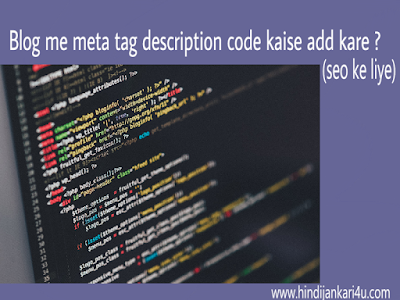 meta tag description code