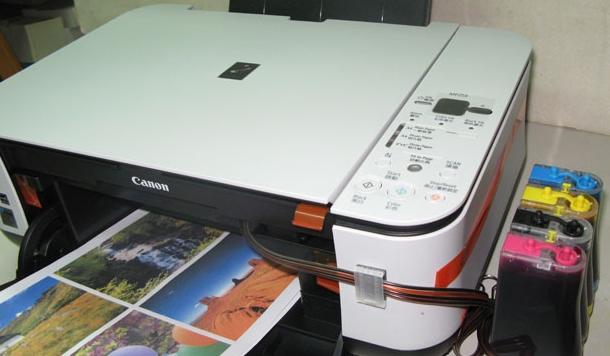 How To Resolve Error E16 On Printer Canon MP258