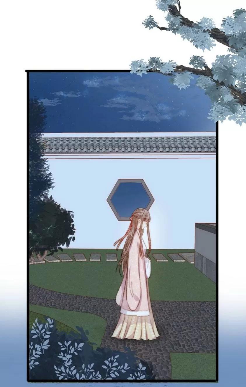Nàng Phi Cửu Khanh - Thần Y Kiều Nữ chap 43 - Trang 15