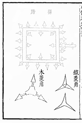 Ming Chinese Crow's foot