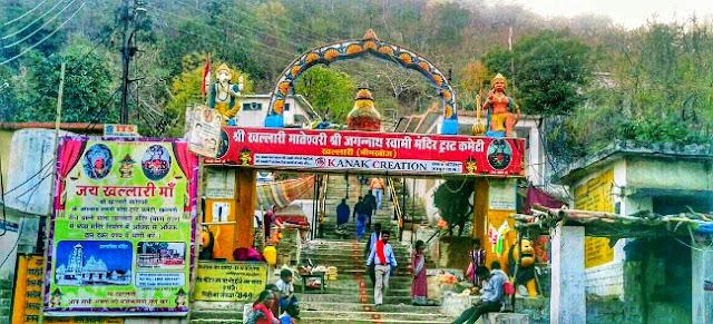 आश्चर्यजनक है यह डोंगा पत्थर खल्लारी माता मंदिर ,भीमखोज ,महासमुंद(छ.ग)