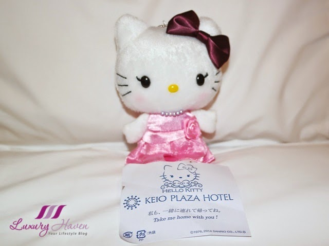 keio plaza hotel kph exclusive hello kitty mascot