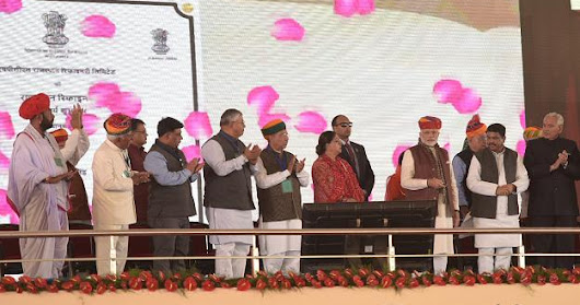 PM Modi inaugurates work commencement of Barmer refinery