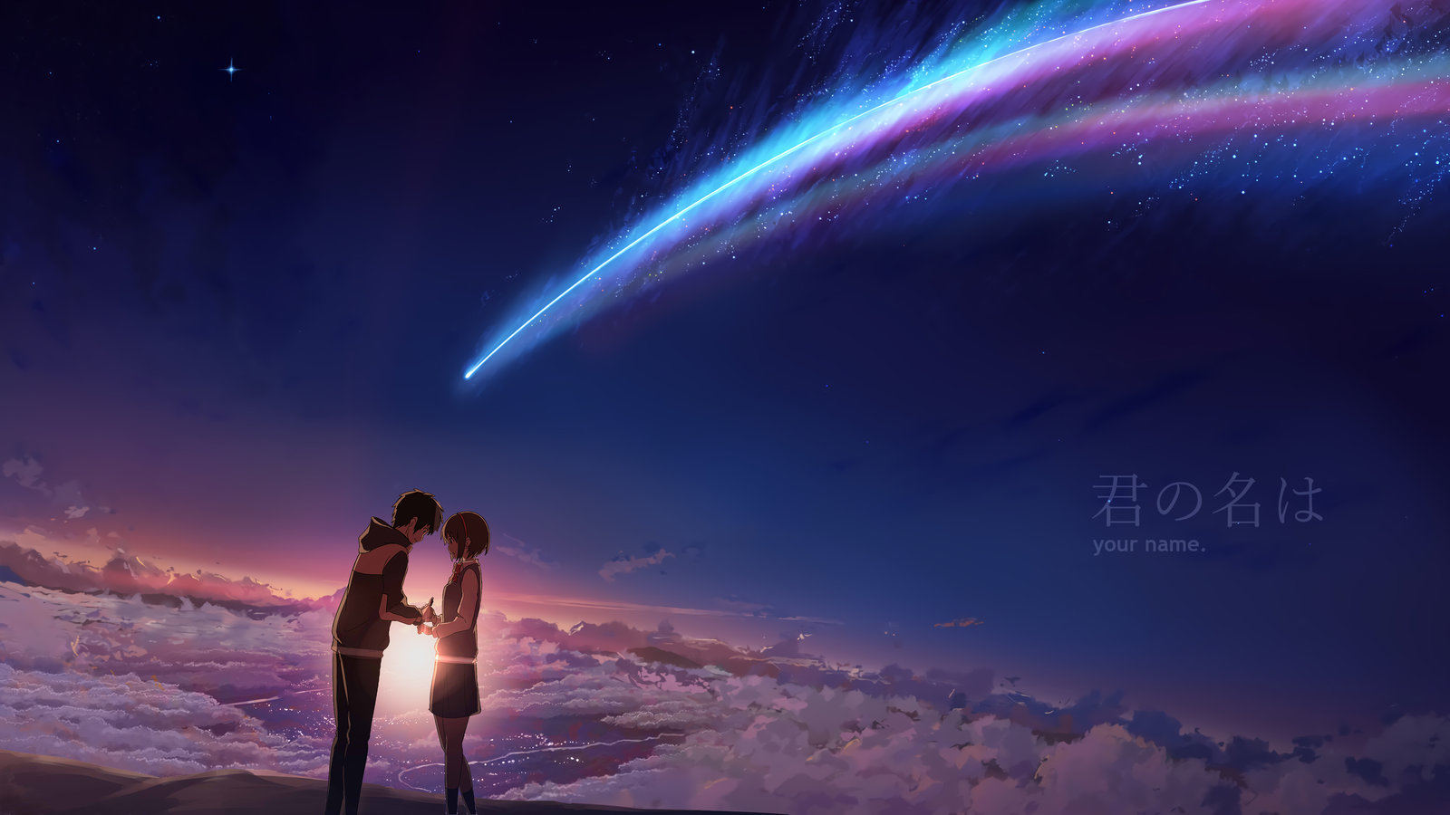 Kimi no Na wa / Your Name Anime Paling Bikin Baper
