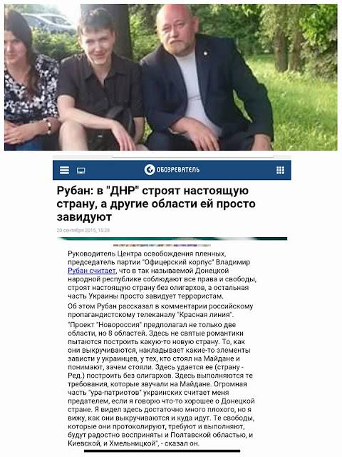 В Раде зарегистрировано постановление об исключении Савченко из комитета Нацбезопасности и обороны, - Мосийчук - Цензор.НЕТ 4366