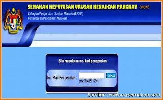semakan keputusan kenaikan pangkat guru Malaysia