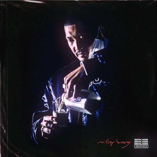 Download Lagu Don Mills Terbaru
