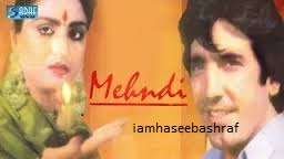 Mehndi-movie-poster