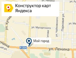 Как сделать схему проезда в яндексе на сайт сделать сайт бесплатно народ.ру