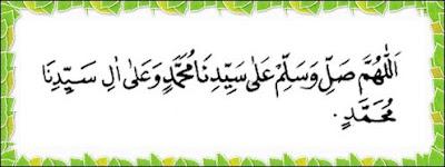 shalawat nabi muhamad