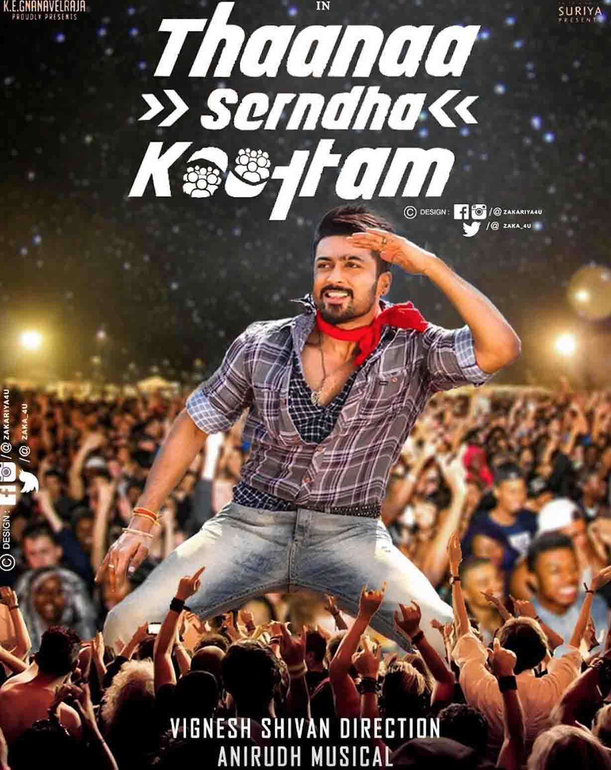Suriya, Keerthy Suresh Tamil movie Thaanaa Serndha Koottam 2017 wiki, full star-cast, Release date, Actor, actress, Song name, photo, poster, trailer, wallpaper