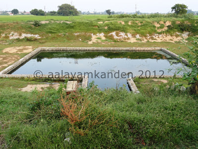 Drastically reduced in size, this is how the Oushadha Teertham looks today. (Image courtesy: Aalayam Kanden)