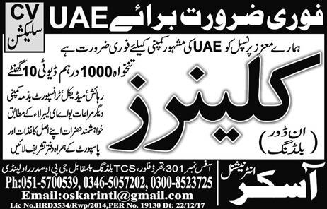 Latest Jobs in UAE for Cleaners 12 Feb 2018