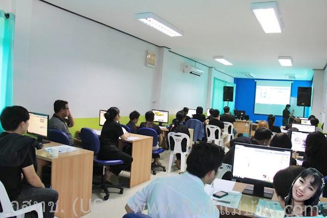 Usonet, กสทช,uso,ยูโซ,ไอทีแม่บ้าน,ครูเจ,โครงการรัฐบาล,รัฐบาล,วิทยากร,ไทยแลนด์ 4.0,Thailand 4.0,ไอทีแม่บ้าน ครูเจ, ครูรัฐบาล