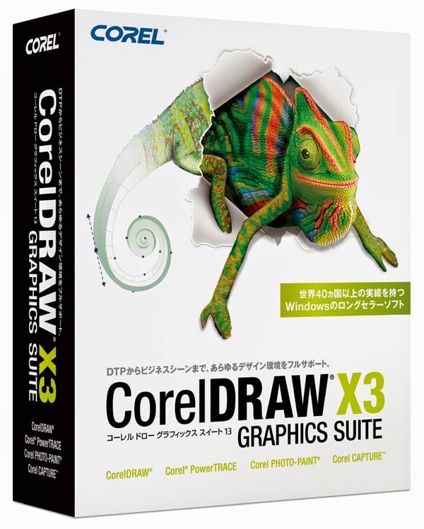Corel DRAW X3 Compressed Full version with Keygen