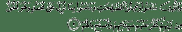 Surat Muhammad ayat 2