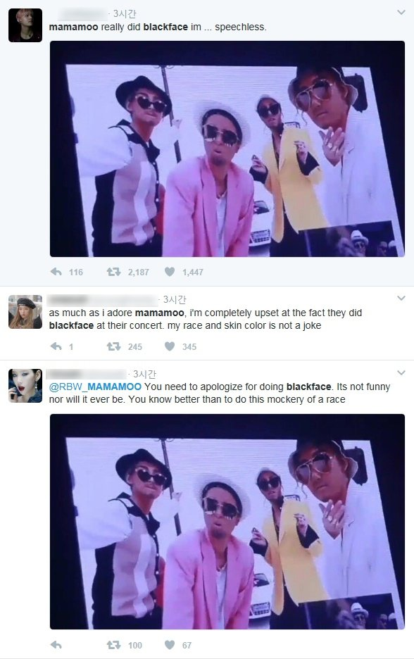 Mamamoo under controversy for blackface ~ Netizen Buzz
