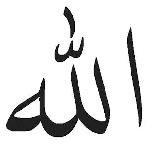 Tulisan Allah Arab