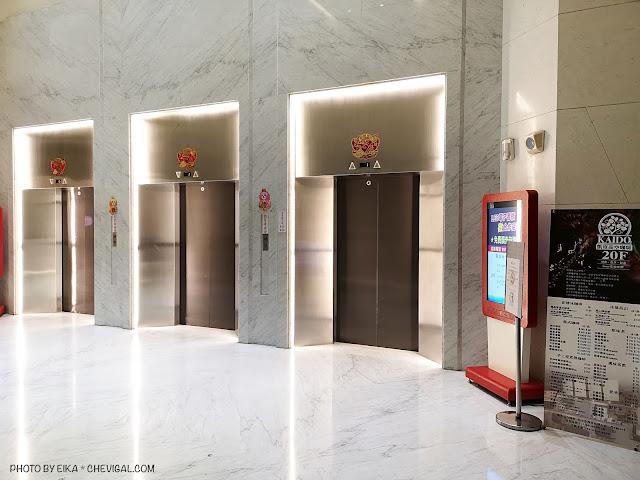 43137300 169536610636289 3195956710518816768 n - 台中最新高空咖啡廳,20樓輕鬆坐看台灣大道夜景,不用百元還有WIFI、插座可使用