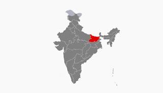 बिहार में कुल कितने ब्लॉक है - Bihar Me Kul Kitne Block Hai