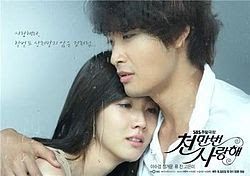 Sinopsis Drama Korea Love You Thousand Times