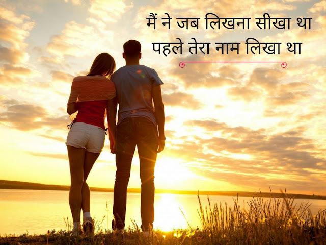 Maine Jab Likhna Seekha Tha - Nasir Kazmi - Romantic ghazal