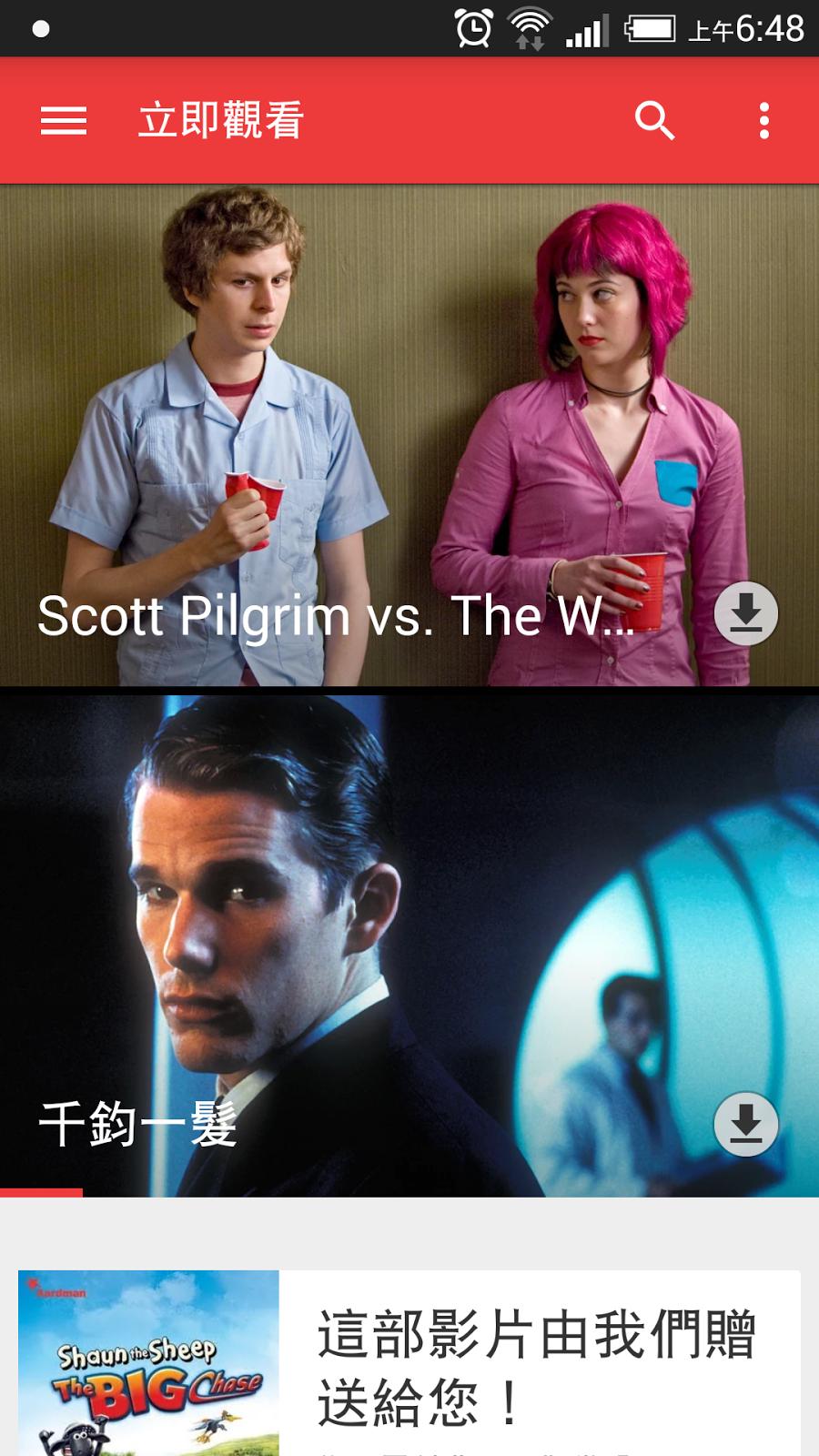Google Play 電影臺灣推出!即時看片租片第一手心得