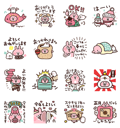Piske & Usagi's New Year's Gift Stickers