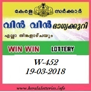 WIN WIN (W-452) LOTTERY RESULT