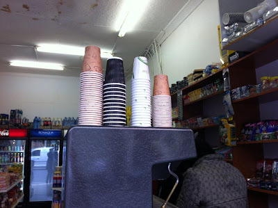 Eco friendly Disposable Coffee Cups