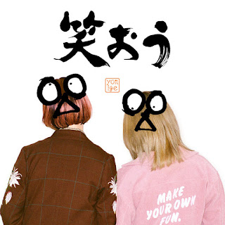 Waraou-single-yonige-au-cm-song