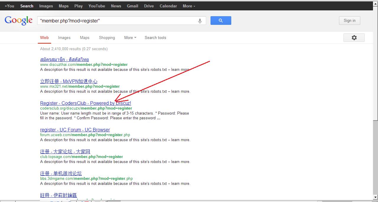 правильное продвижение сайта значительно повышают позиции сайта в поисковых результатах