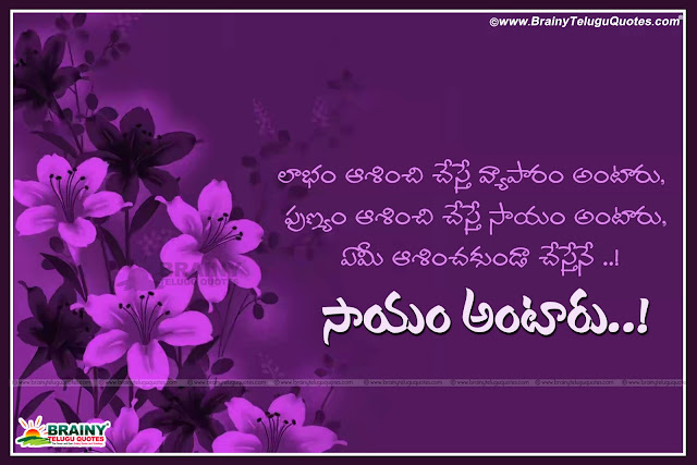 Here is inspirational quotes in telugu,Telugu inspirational quotes about life,inspirational quotes for students in telugu,telugu inspirational quotes about love,short inspirational quotes in telugu,telugu life quotes,inspirational quotes images in telugu,telugu motivational quotes,inspirational quotes images gallery,inspirational quotes images love,inspirational quotes images in telugu,inspirational quotes images free downloads,inspirational quotes images for facebook,inspirational quotes images in telugu,inspirational quotes with images that match them,inspirational quotes images download