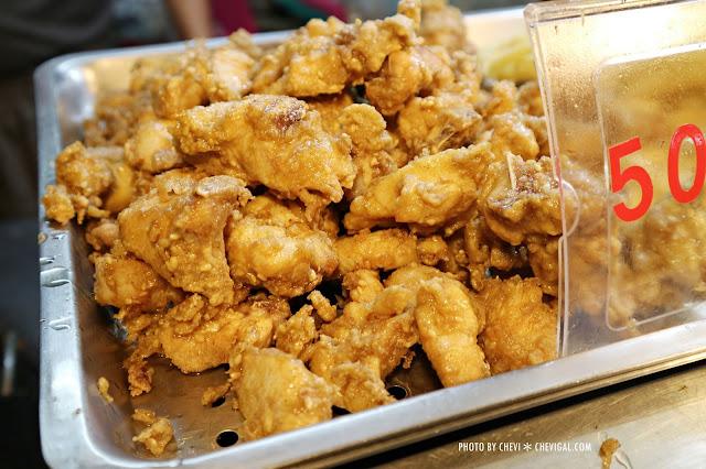 香香鹽酥雞