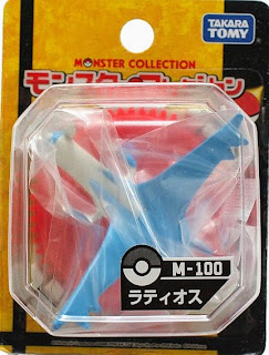 Latios figure Tomy Monster Collection M series