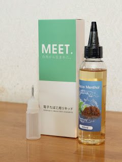 MEET Tobacco Menthol