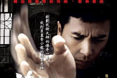 Sinopsis Ip Man (2008) - Film China