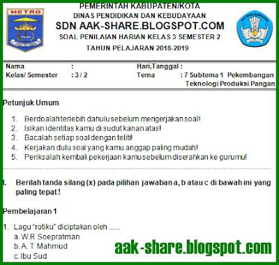 Soal PH Kelas 3 Tema 7 Subtema 1