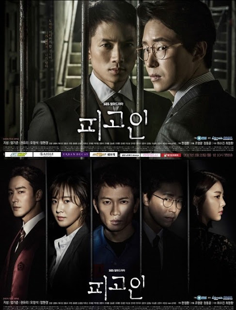 Sinopsis Innocent Defendant / Pigoin (2017) - Serial TV Korea Selatan