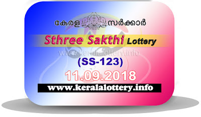 "KeralaLottery.info, ""kerala lottery result 11.9.2018 sthree sakthi ss 123"" 11th september 2018 result, kerala lottery, kl result,  yesterday lottery results, lotteries results, keralalotteries, kerala lottery, keralalotteryresult, kerala lottery result, kerala lottery result live, kerala lottery today, kerala lottery result today, kerala lottery results today, today kerala lottery result, 11 09 2018, 11.09.2018, kerala lottery result 11-09-2018, sthree sakthi lottery results, kerala lottery result today sthree sakthi, sthree sakthi lottery result, kerala lottery result sthree sakthi today, kerala lottery sthree sakthi today result, sthree sakthi kerala lottery result, sthree sakthi lottery ss 123 results 11-9-2018, sthree sakthi lottery ss 123, live sthree sakthi lottery ss-123, sthree sakthi lottery, 11/9/2018 kerala lottery today result sthree sakthi, 11/09/2018 sthree sakthi lottery ss-123, today sthree sakthi lottery result, sthree sakthi lottery today result, sthree sakthi lottery results today, today kerala lottery result sthree sakthi, kerala lottery results today sthree sakthi, sthree sakthi lottery today, today lottery result sthree sakthi, sthree sakthi lottery result today, kerala lottery result live, kerala lottery bumper result, kerala lottery result yesterday, kerala lottery result today, kerala online lottery results, kerala lottery draw, kerala lottery results, kerala state lottery today, kerala lottare, kerala lottery result, lottery today, kerala lottery today draw result"