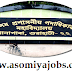 Assam Administrative Staff College Society recruitment of Junior Accounts Assistant:2019