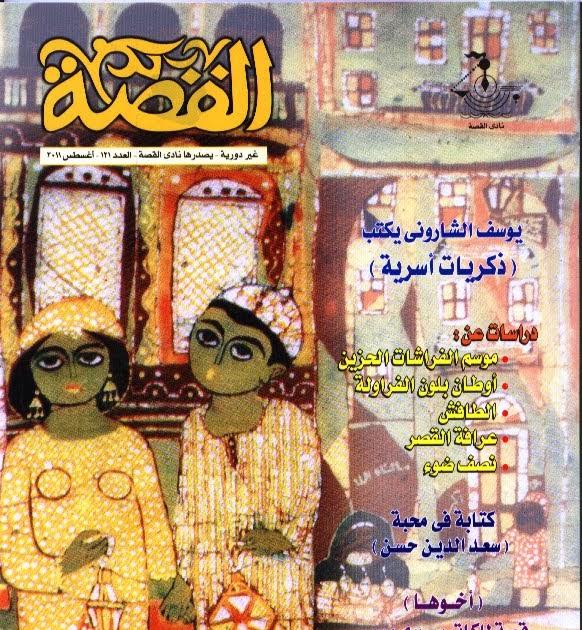 كتاب النقد الثقافي pdf