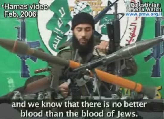 https://i2.wp.com/4.bp.blogspot.com/-dfS_XoIip7g/UMDHzVywoyI/AAAAAAAAA88/3VgcxkJRdg4/s1600/Hamas-Antisemitism.jpg?resize=413%2C300