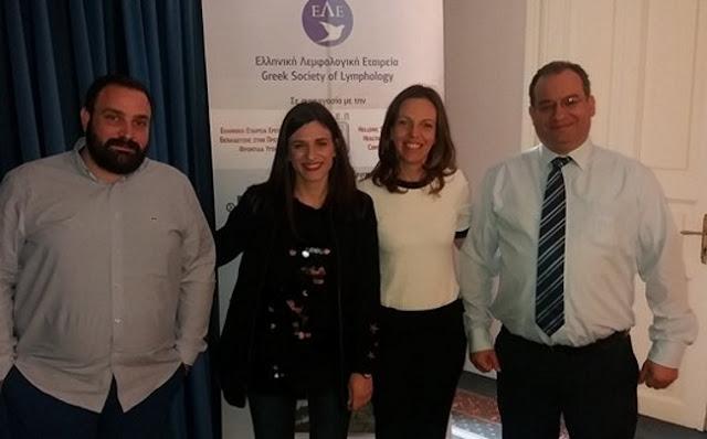 Με επιτυχία το 4ο Πανελλήνιο Λεμφολογικο Συνέδριο στο Ναύπλιο